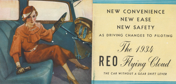 1934 REO Flying Cloud brochure 1 Tate Collection RESIZED