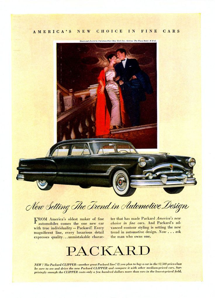 1953 Packard ad with young couple 6 Tate Collection