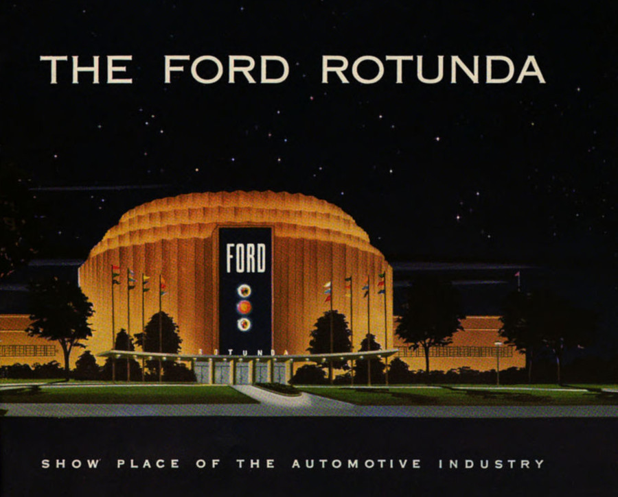 Ford Rotunda night scene RESIZED