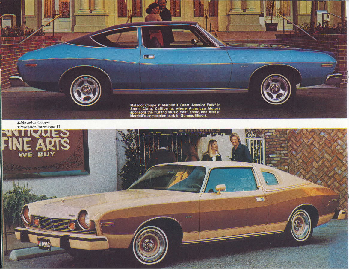 1977 AMC Matador coupes Tate Collection 4