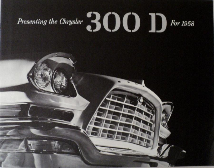 1958 Chrysler 300 D brochure image Tate Collection 7